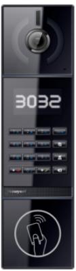 Bảng gọi cửa(khung hợp kim nhôm,chống thấm nước, góc ảnh rộng) đặt tại sảnh thang máy lễ tân ( khách đến gọi cư dân ), có thể tích hợp hệ Access để quẹt thẻ mở cửa sảnh thang máy HLP-6050-B