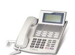 Điện thoại IP đặt tại phòng bảo vệ giao tiếp màn hình Video Door Phone (Guard Phone) HI-750W