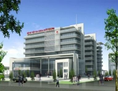 Bệnh viện Đức Giang