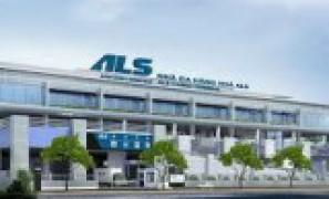 Ga hàng hóa tại cảng hàng không quốc tế Nội Bài - Hà Nội